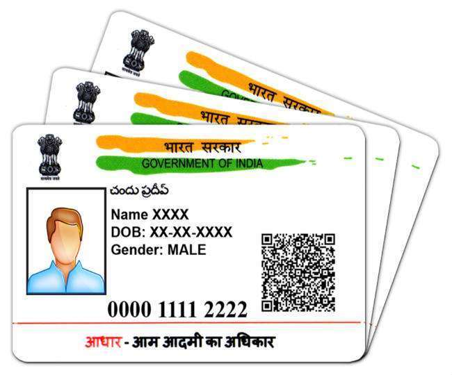 पैन कार्ड को आधार कार्ड से कैसे लिंक करे (Pan Card ko Aadhar Card se Link Kare )
