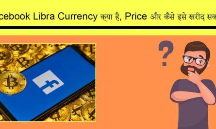 Facebook Libra Currency