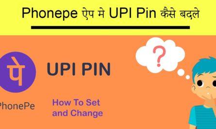 Phonepe app me UPI Pin kaise badle