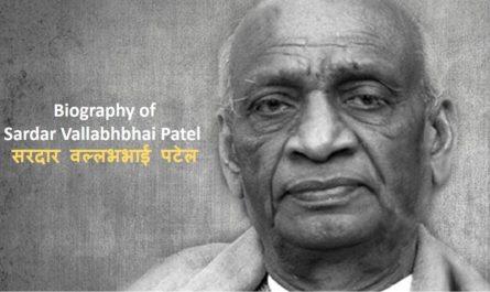 Sardar Patel Biography