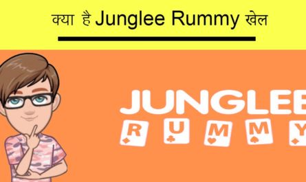 kya hai Junglee Rummy