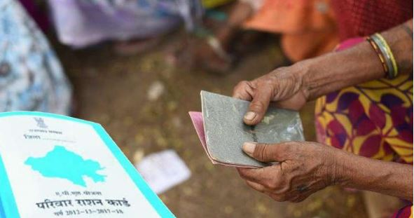 ration card documents required